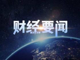香港暴乱对港股的影响