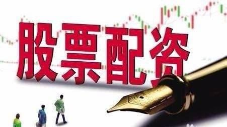 哪些情况下股票配资需要撤资