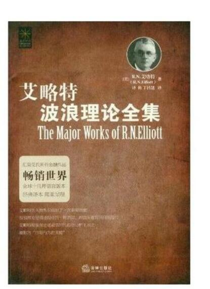 学炒股票应该看的四本书